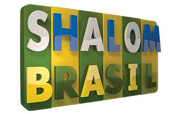 Shalom Brasil